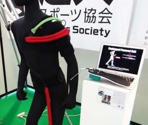 Unplugged Powered Suit: l'abito intelligente per tornare a camminare