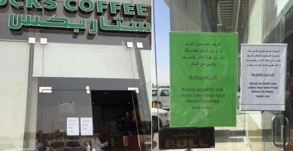 "Arabia Saudita, cartelli shock da Starbucks: ""Vietato l'ingresso alle donne"""