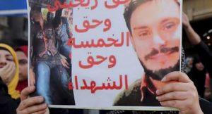 Caso Regeni, stop F16: Egitto deluso dalla decisione del Senato. Si inclinano i rapporti