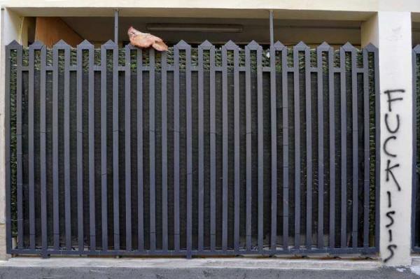Napoli, testa di maiale lasciata davanti a moschea: ora s'indaga per matrice camorristica