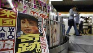 Giappone, ritrovato dopo sei giorni il bimbo abbandonato nel bosco dai genitori