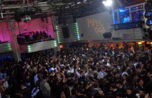 Discoteche Roma: il portale per le feste e l'organizzazione di eventi